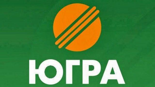 Шиляев: ЦБ сознательной увеличил дыру в банке «Югра»