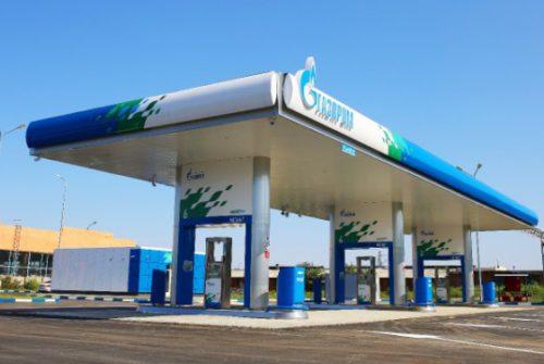 Отличная возможность сэкономить – перевести транспорт на природный газ