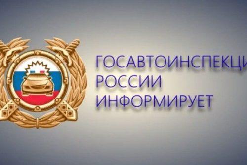 МВД России разработаны правила организации и проведения технического осмотра автобусов