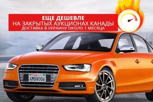 Преимущества покупки авто из США от Тризуб-Авто