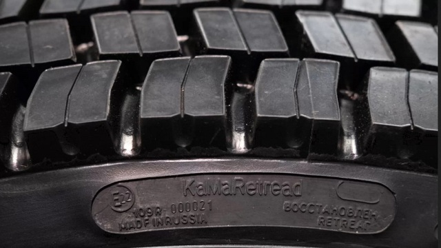 Оптимизируем расходы – вводим в эксплуатацию восстановленные шины KAMARETREAD