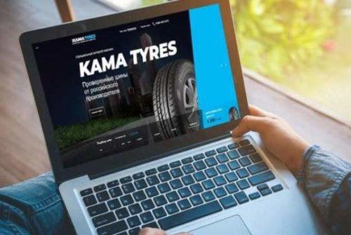 Пандемия, онлайн-покупки и спрос на шины – оценка KAMA TYRES