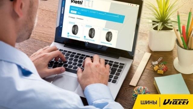 Viatti – лидер 2020 года официального магазина KAMATYRES