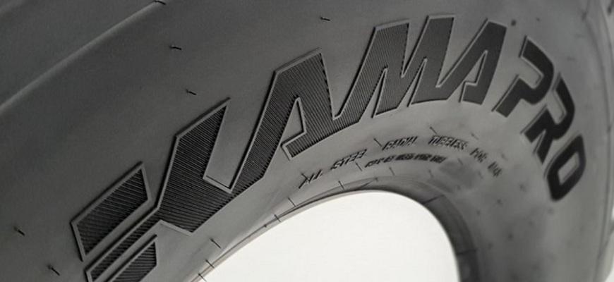 Грузовые ЦМК шины нового поколения KAMA PRO для установки на разные оси грузового автотранспорта