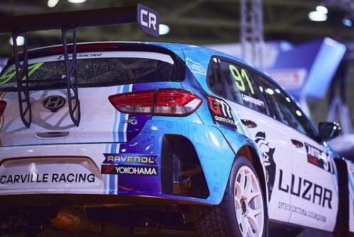 Сотрудничество с профессиональной гоночной командой Carville Racing начал автохолдинг «Аларм-Моторс»