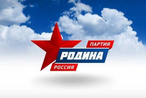 Партия «Родина» помогает Борисоглебску в строительстве асфальтированных дорог