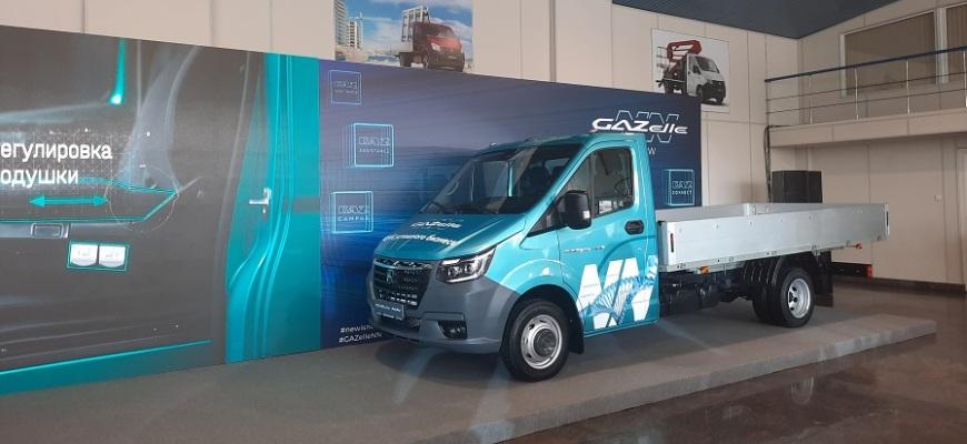 О бронировании ГАЗелей NN объявил петербургский автохолдинг «Город русских машин»