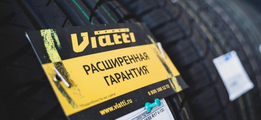 Летние шины Viatti завоевали золото в рейтинге «ЗнайАвто.ru»