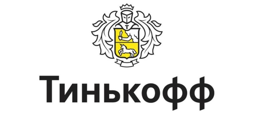 Помощник от Банка «Тинькофф» Олег серьезно прокачал свои навыки